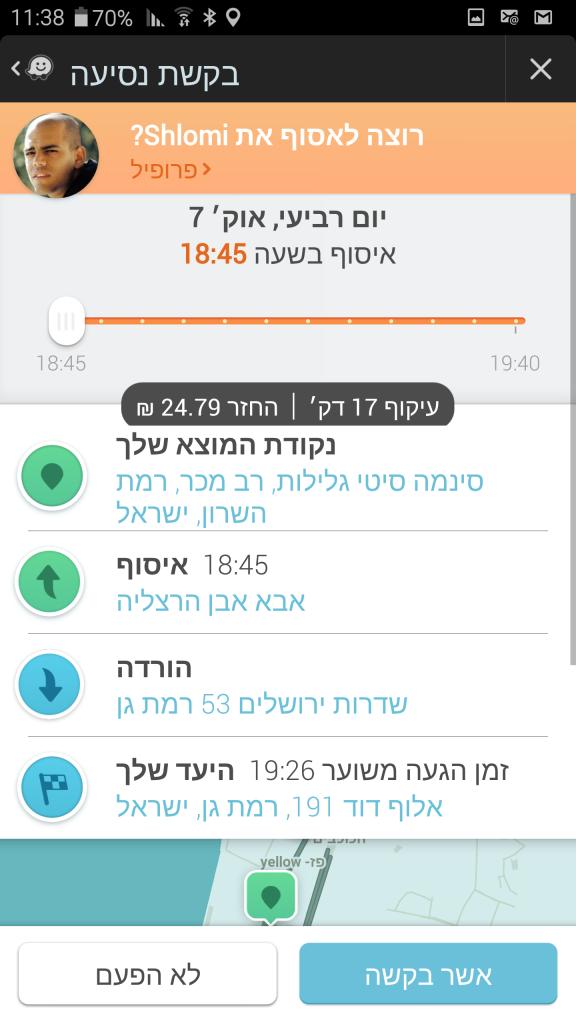 Screenshot_2015-10-07-11-38-50